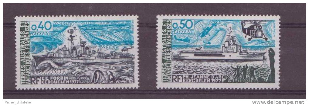 T.A..A.F N° 74 Et 75** Neuf Sans Charniere  Navires Ravitalleurs - Terres Australes Et Antarctiques Françaises (TAAF)