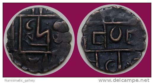 BHUTAN KINGDOM1/2 RUPEE COIN-BRITISH ADMINSTRATION       B205 - Butan