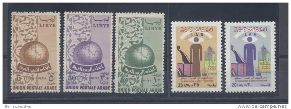 LIBYA - SELECTION 'D' - V3709 - Libia
