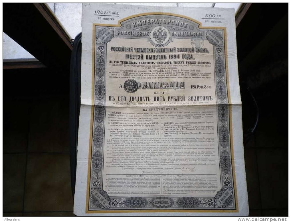 Obligation Russe  1894 De 500 F - Shareholdings