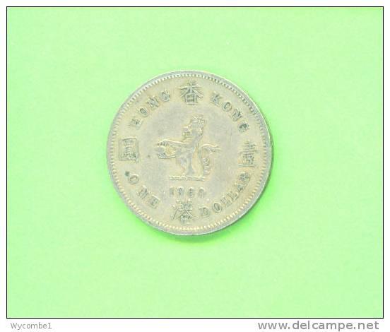 HONG KONG  -  1960 One Dollar Circ - Hong Kong