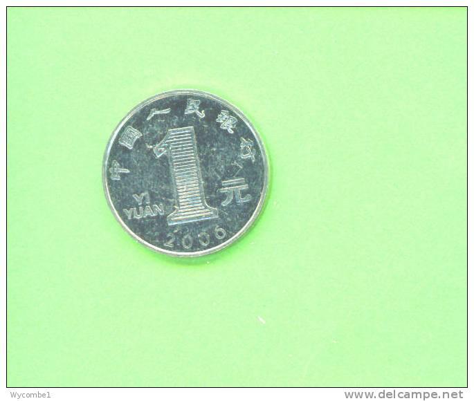 CHINA  -  2006 1 Yuan  Circ - China