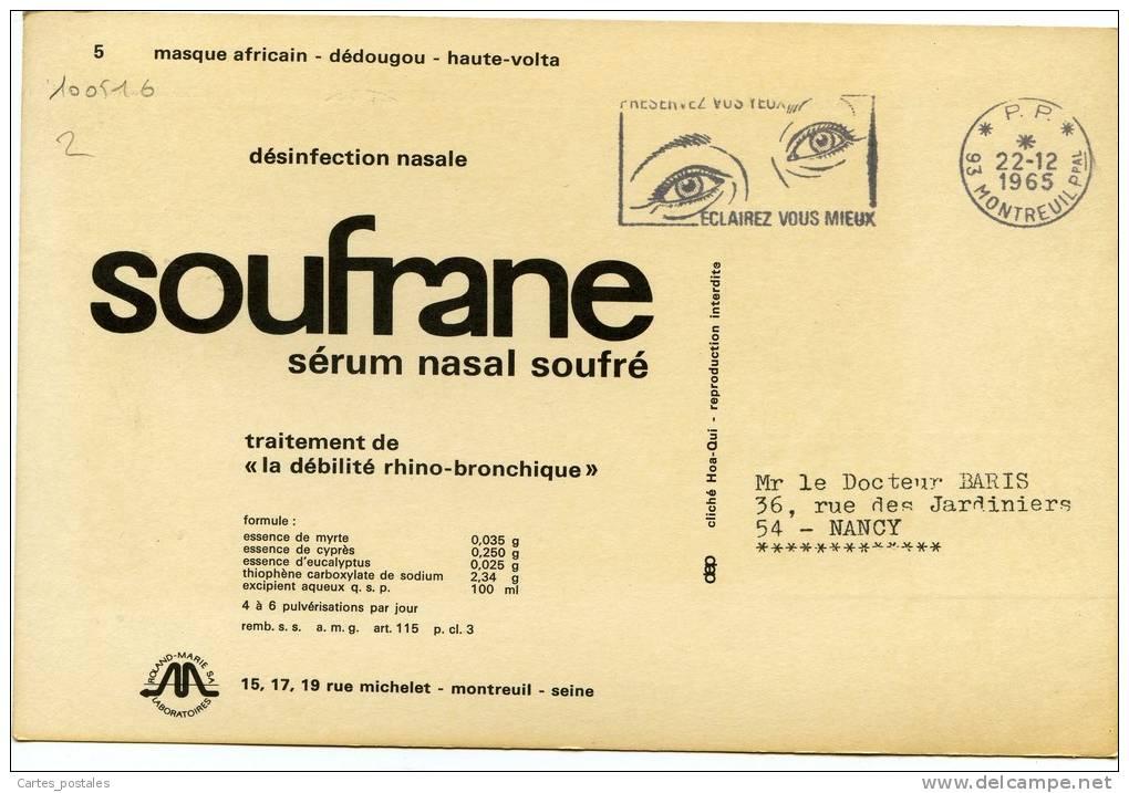 Masque Africain - Dédougou - Haute-volta ( Carte Publicitaire Pharmaceutique) - Non Classés