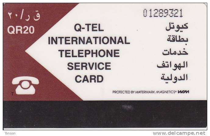 Qatar, QTR-29, 20 ر.ق), Zubarah - Castle, 2 Scans. - Qatar