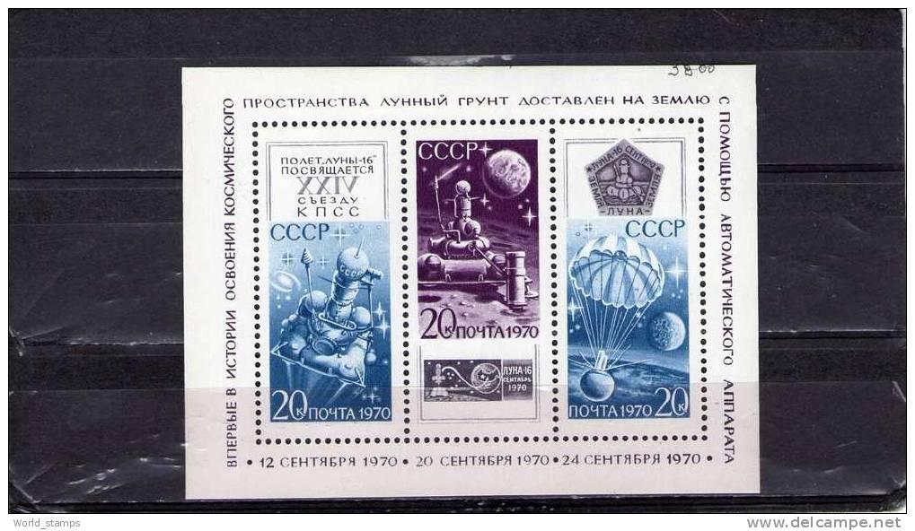 RUSSIE 1970 ** - 1923-1991 USSR