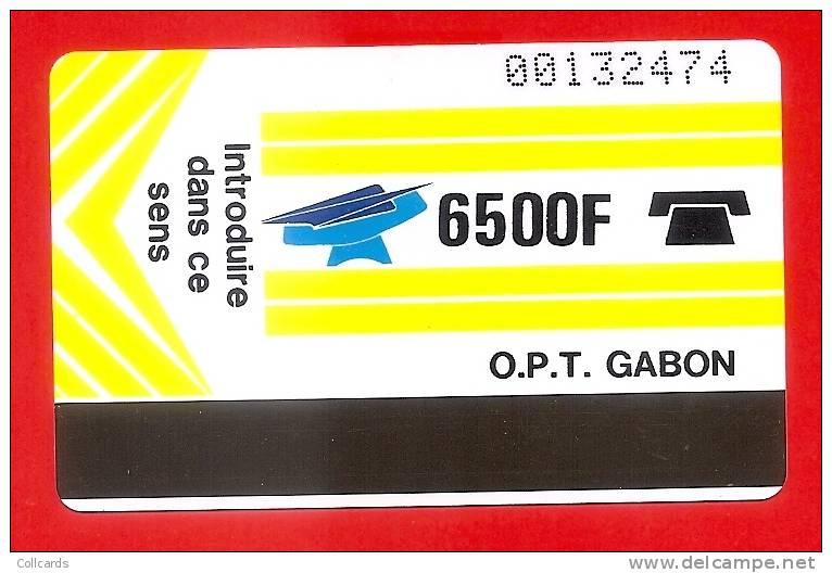 GABON Verso Verso Blanc N°  00132474. - Gabon