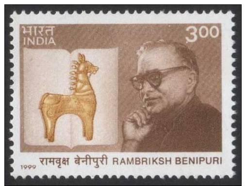 Rambriksh benipuri essays