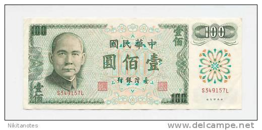Taiwan 100 Yuan Circ - Taiwan