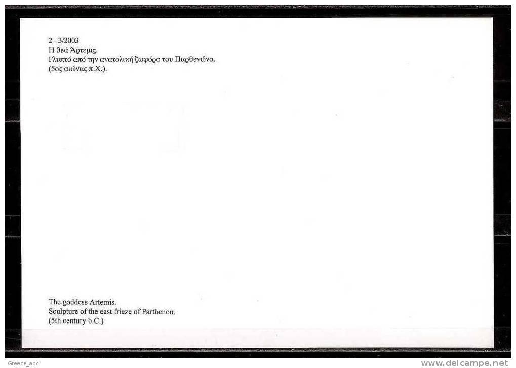 Greece 2009 > New Acropolis Museun . Artemis , East Frieze Of Parthenon > Unofficial Maximum Card - Maximum Cards & Covers