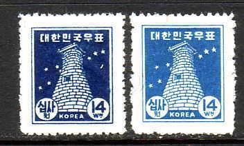 Korea 94-94a    ** - Korea (...-1945)