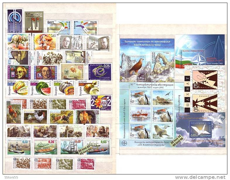 Bulgarie/Bulgaria 2002  Annee Complete - MNH **  40 V + 5 S/S - Timbres