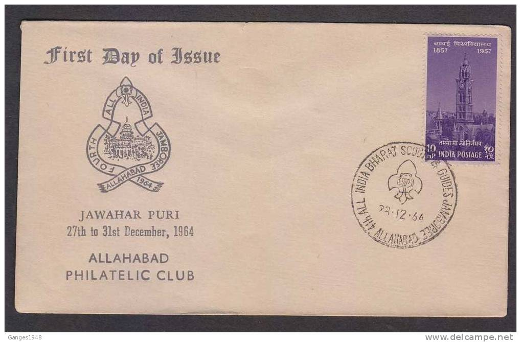 India 1964   4th ALL INDIA BHARAT SCOUTS & GUIDES JUMBOREE Cover # 23172 - Scouting