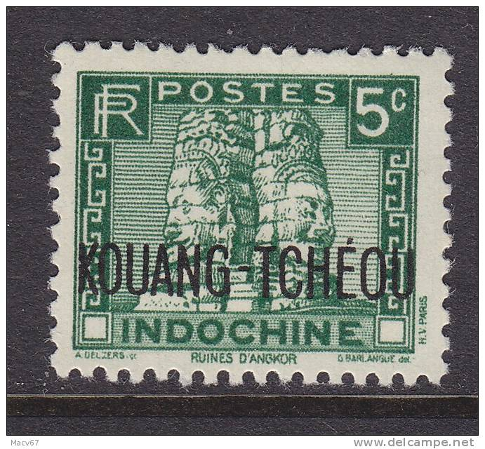 Kouang-Tcheou 112     * - Unused Stamps