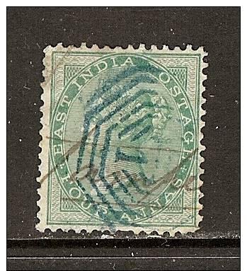 Inde Anglaise  1856-64  Yvert  16  (o)  Used  Cote: 50.00 - India (...-1947)