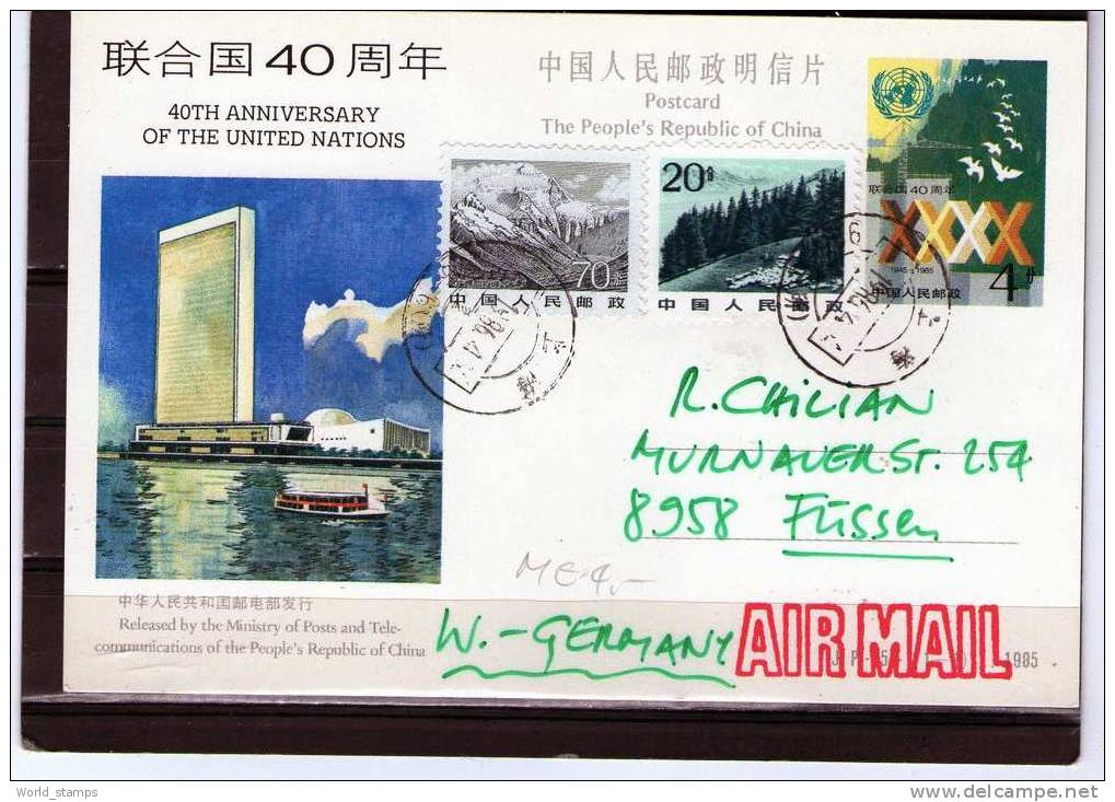 CHINE 1986 - Storia Postale