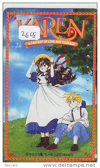 MANGA Télécarte Japon * Cinéma * ANIMATE * Animé (2608) TELEFONKARTE * PHONECARD JAPAN Movie - Film