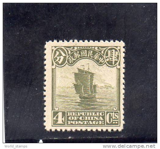 CHINE 1923-33 ** DEFECTEUX - 1912-1949 Repubblica