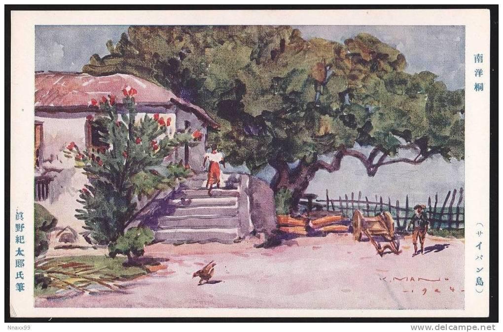 Saipan - Jelutong Tree At Village, Saipan Island, Japanese Vintage Postcard, Mid-1920s - Marianen