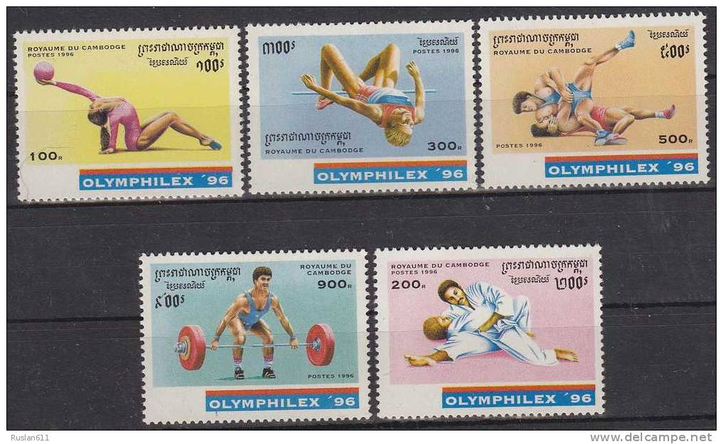 Olympic Games 1996 Cambodia 5v Atlanta MNH ** - Ete 1996: Atlanta