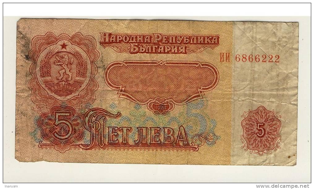BULGARIE  -  BULGARIA  -  5 Lev  -  1974  -  P. 95 - Bulgaria