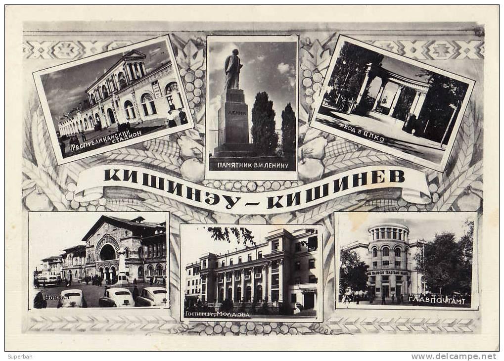 CHISINAU / KISHINEV / KICHINEW - CARTE ´VRAIE PHOTO´ - 6 VUES - ANNÉE: 1961 (i-268) - Moldavie