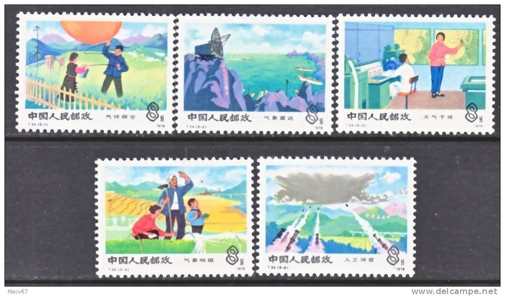 PRC 1384-8    * - 1949 - ... Volksrepubliek