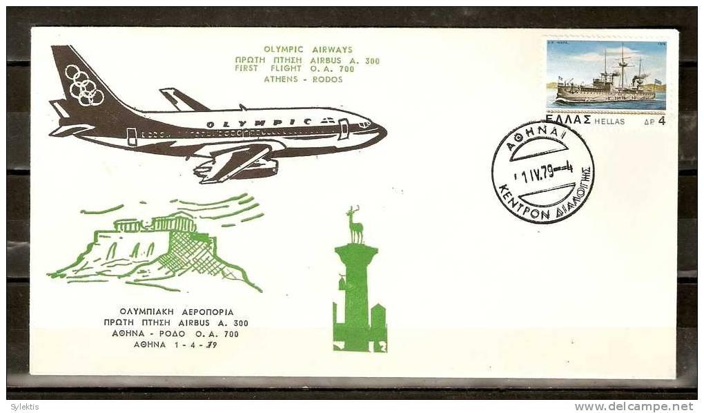 GREECE 1979 FIRST FLIGHT ATHENS-RODOS - Cartes-maximum (CM)