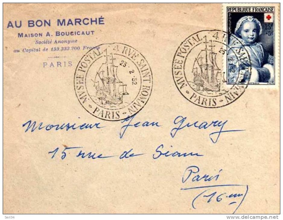 FRANCE :enveloppe Avec Belle Oblitération:Y&T : - Postmark Collection (Covers)