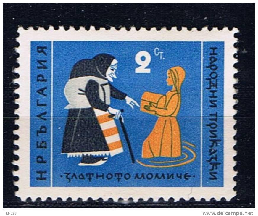 BG+ Bulgarien 1961 Mi 1254 Mnh Märchen - Bulgaria