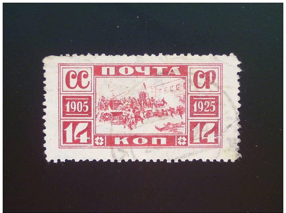 Russie. Yvert Et T. N° 353 (A) O.  Une Barricade à Moscou. - 1923-1991 USSR