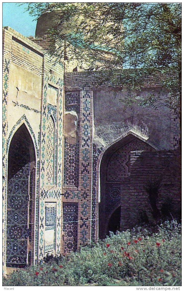 17263    Uzbekistan (USSR),  Shah-i-Zindeh,  Fragment, NV - Uzbekistan