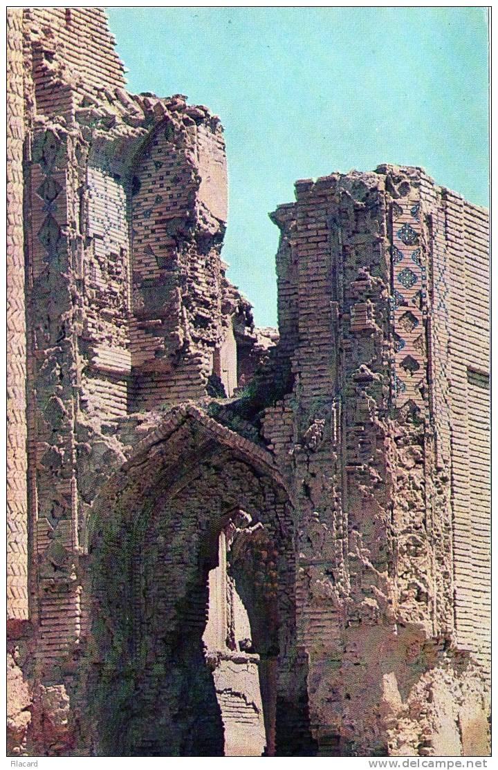 17281   Uzbekistan (USSR),   Mausoleum  Of  Ishrat  Khan,  Fragment,  NV - Uzbekistan
