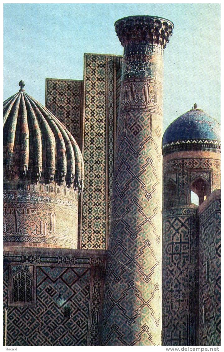 17285   Uzbekistan ,   Madrasah  Shir-Dor,  NV - Uzbekistan