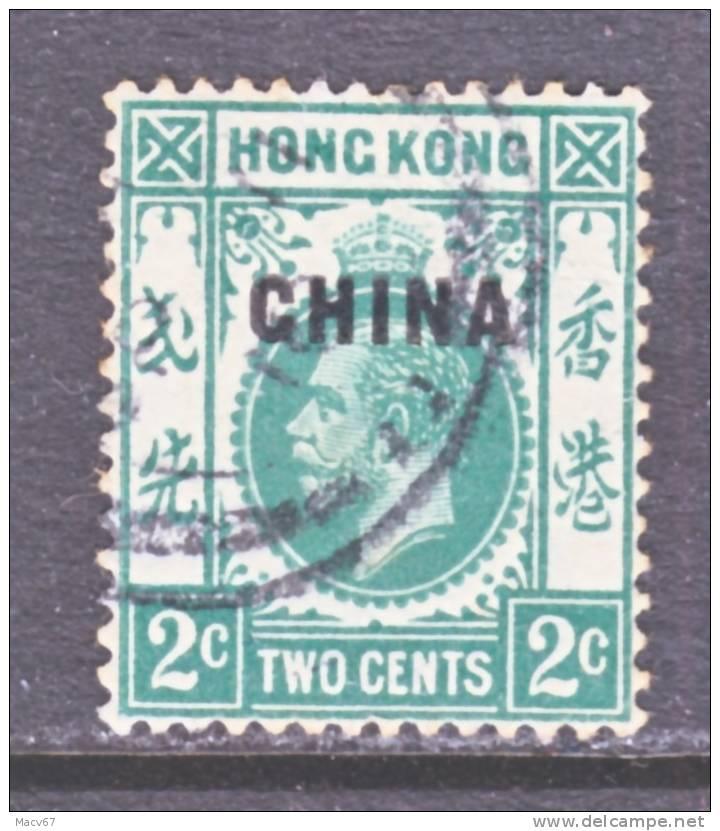 Hong Kong-China 2  (o)  Wmk 3  Muli CA - Oblitérés