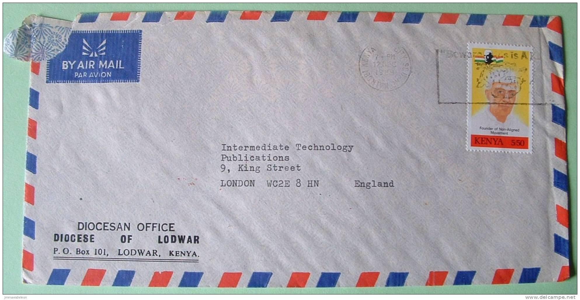 Kenya 1989 Cover To England UK - Nehru (India) Non-aligned Movement (Scott # 503 - Cat Val = 4.5 $) - Kenya (1963-...)