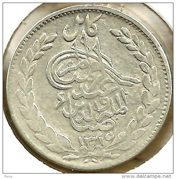 AFGHANISTAN 1 RUPEE WREATH INSCRIPTIONS FRONT EMBLEM BACK 1334-1915 AG SILVER KM853 AEF READ DESCRIPTION CAREFULLY !!! - Afghanistan