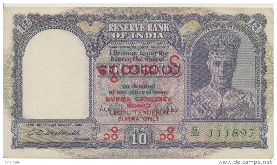 BURMA P. 32 10 R 1947 VF - Myanmar