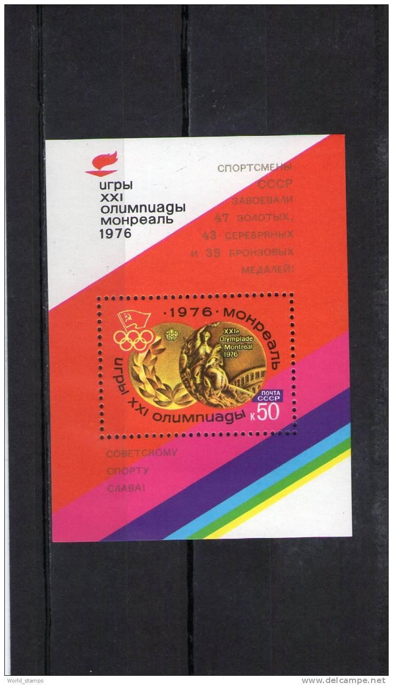 URSS 1976 ** - Blocs & Hojas