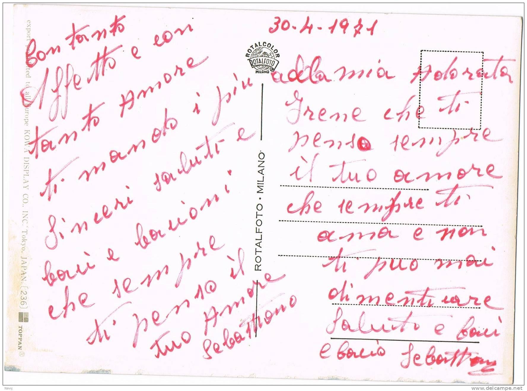 Italia Cartolina 3D Tridimensionale Stereoscopica (novità Dell´ Anno  1971) Non Viaggiata Vedi 2 Scansioni - Stereoscopische Kaarten