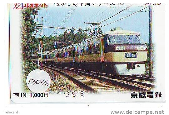 Carte Prépayée  Japon * TRAIN *  ( 13.038) Japan Prepaid Card * Eisenbahn ZUG * Karte * TREIN * - Treni