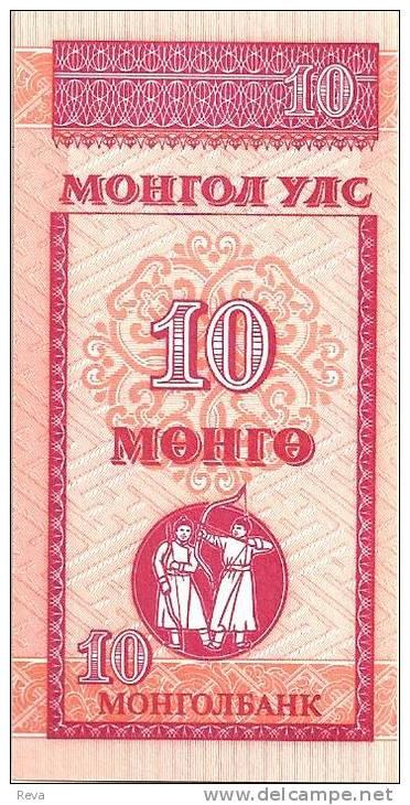 MONGOLIA 10 MONGO RED EMBLEM  FRONT MAN  BACK ND(1993) P.49 UNC READ DESCRIPTION !! - Mongolia