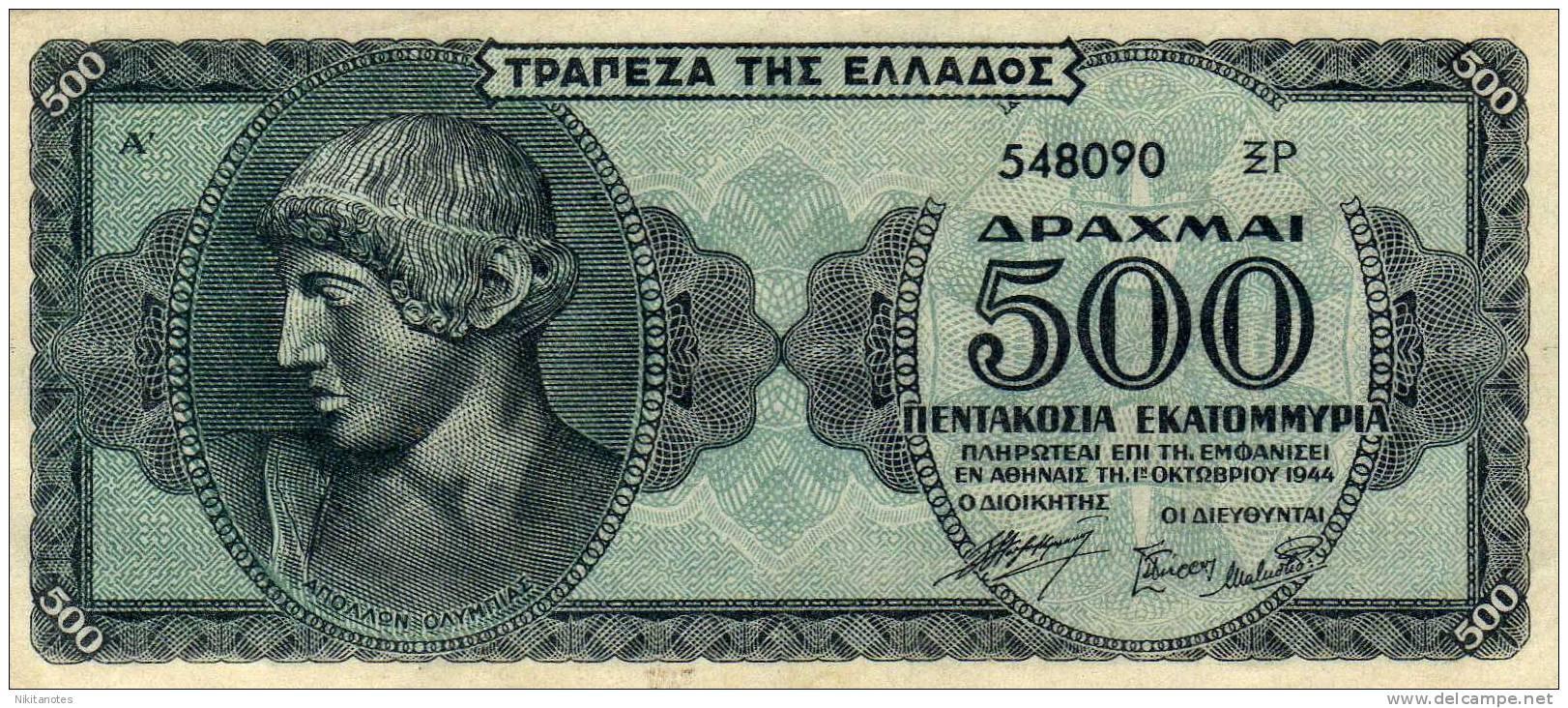GREECE GRECIA 500 DRACMA 1944 - Grèce
