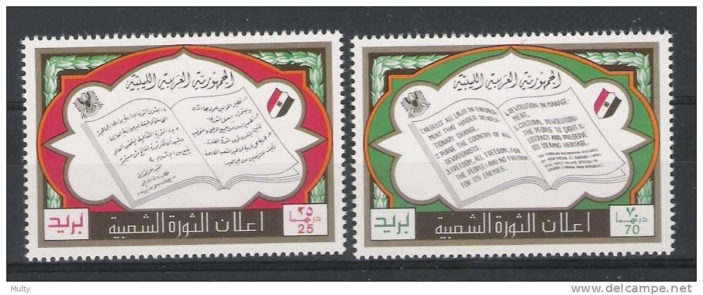 LibieY/T 484 / 485 (**) - Libye