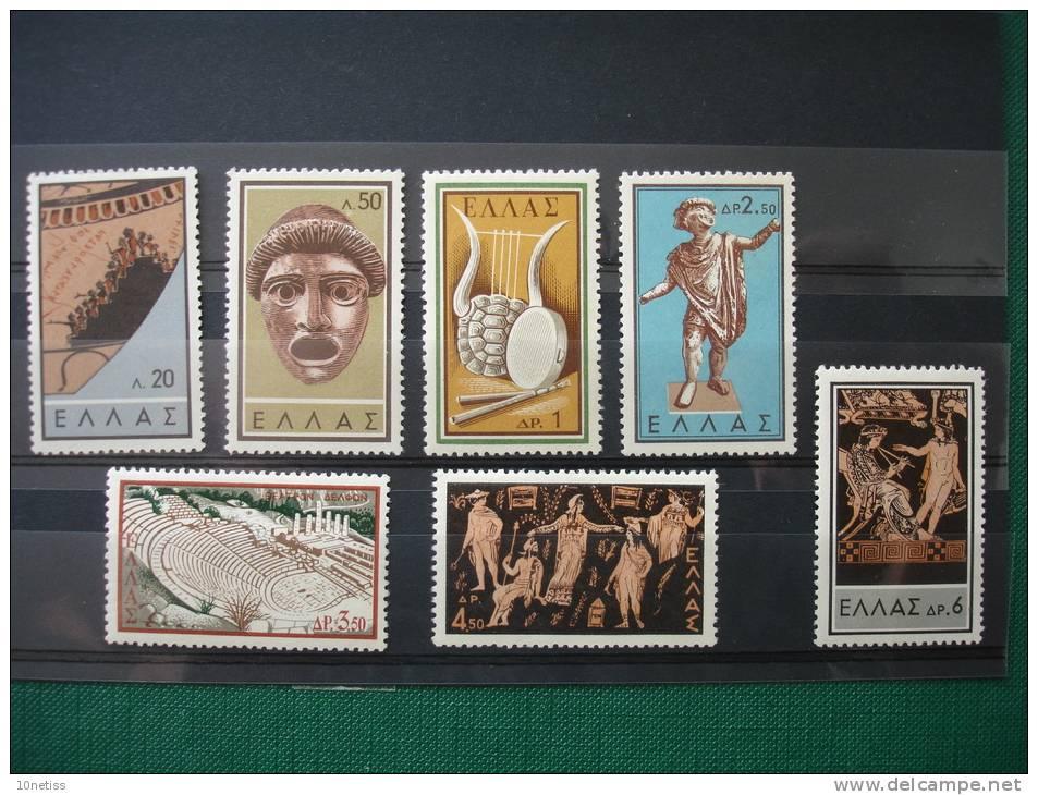 Greece 1959 Ancient Theatre OG MNH VF CV= 21 Euros. - Greece