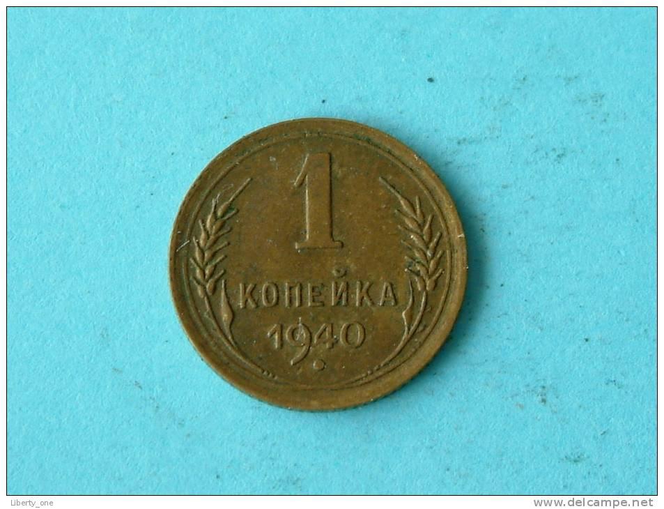 1940 - 1 KOPEK / KM Y# 105 ( For Grade, Please See Photo ) !! - Russie