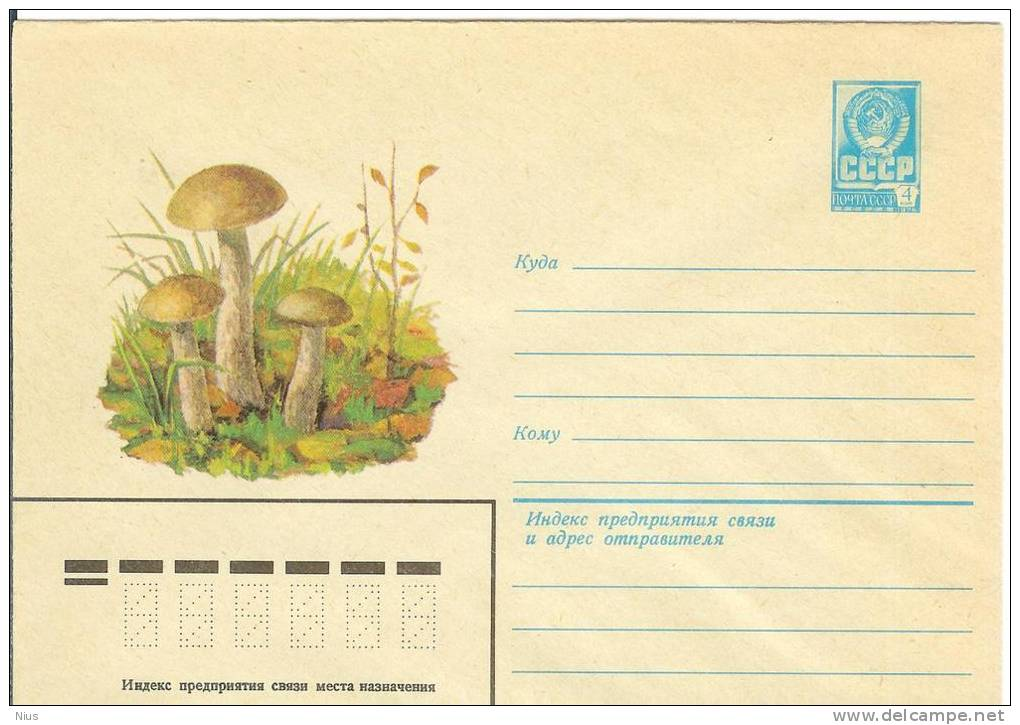 USSR 1979 Flora Mushroom Mushrooms Plants Snail Fungus - Champignons