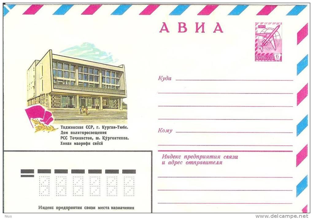 USSR Tajikistan 12981 Kurgan Tube Political Education Home - Tajikistan