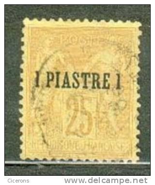 Collection FRANCE ; Colonies ; LEVANT ;1885 ; Y&T N° 1 ;  Oblitéré - Oblitérés
