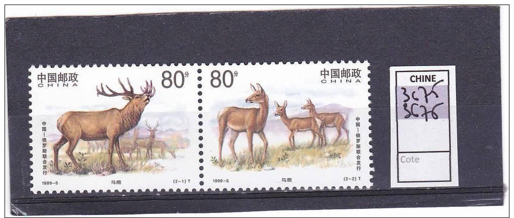 CHINE 1999 - 3675-3676 - Les Cerfs - Taire Se Tenant - 1949 - ... Repubblica Popolare