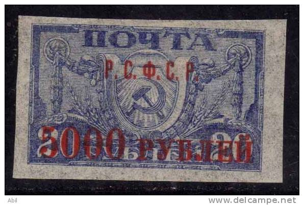 Russie 1922 N°Y.T. ;  162Aa** - 1917-1923 Republic & Soviet Republic